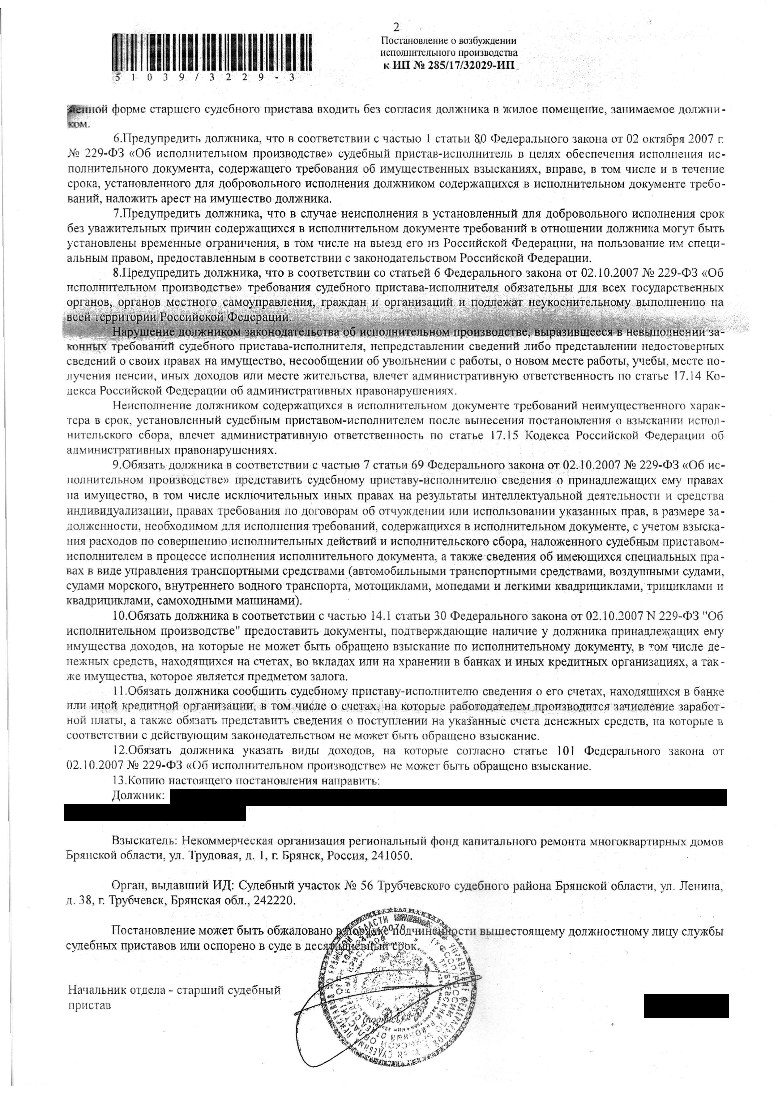 Новости - УК Единство - Управляющая компания Единство