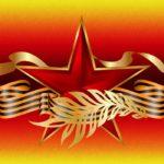 Уважаемые жители Брянской области, поздравляем Вас с Днем защитника Отечества!