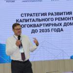 Владимир Якушев: Работы по капремонту должны быть синхронизированы с благоустройством и мероприятиями по подготовке к зиме