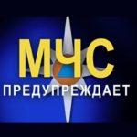 Вниманию подрядных организаций! В ближайшие дни, с 12 по 15 марта, в Брянской области ожидается сильный ветер